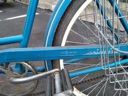 """1963 24"""" Schwinn Hollywood Woman Bicycle, Blue."""