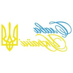 Glory to Ukraine / Two Color Decal / Bike Motorcycle Car Win