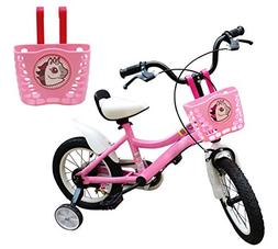CHILDHOOD Children's Bicycle Basket, Pink Bike Basket for Gi