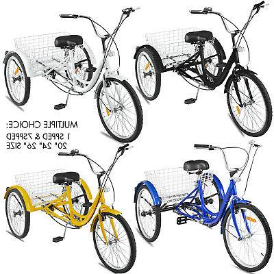 20 24 26 adult tricycle 1 7