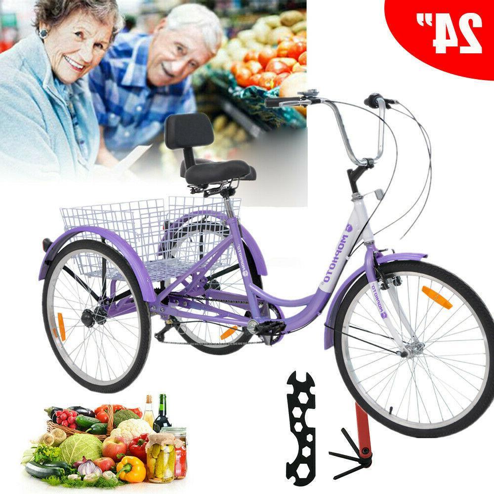 "Adult Tricycle 24"" 7Speed Trike 3-Wheel Bike w/Massive Baske"