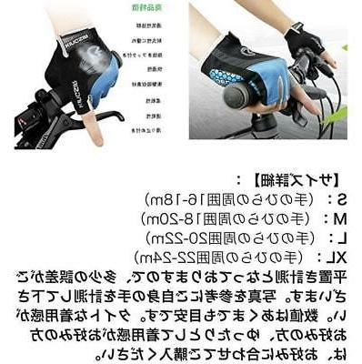 Great Success On Bikes Cycling Gloves