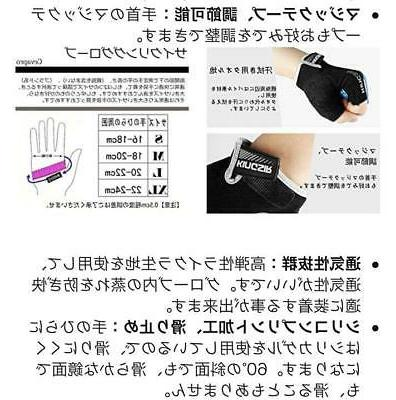 Great Success Sports Bikes And Training Cycling Gloves