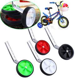 "Universal Kids Bicycle Training Wheels Fits 12"" 14"" 16"" 18"""